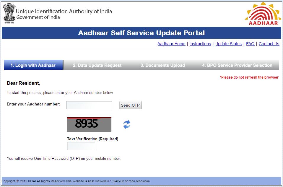 Aadhaar self update portal